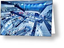 Modern Shopping Mall Interior Greeting Card