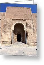 Monastir Ribat Greeting Card