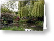 Monets Garden Greeting Card
