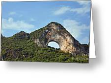 Moon Hill, Yangshuo, China Greeting Card