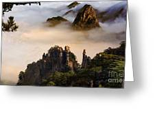 Morning Fog China Mountains  Greeting Card
