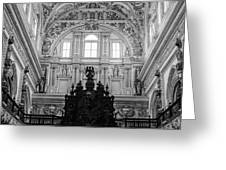 Mosque Cathedral Of Cordoba  Greeting Card