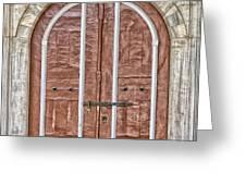 Mosque Doors 09 Greeting Card