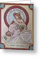 Mucha Poster Greeting Card