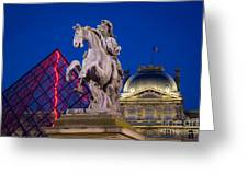Musee Du Louvre Statue Greeting Card