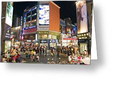 Myeongdong Shopping Street In Seoul South Korea Greeting Card