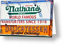 Nathan's Sign Greeting Card