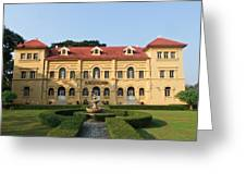 National Library In Nakorn Phanom Thailand Greeting Card
