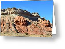 Natures Castle Greeting Card