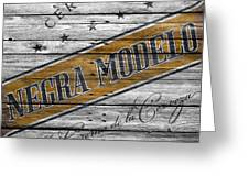Negra Modelo Greeting Card