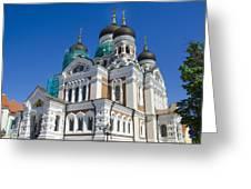 Nevsky Cathedral - Tallin Estonia Greeting Card