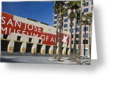 New Wing Of The San Jose Museum Of Art Greeting Card