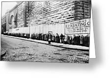 New York City Bread Line Greeting Card