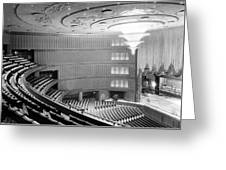 New York City Roxy Theater Greeting Card