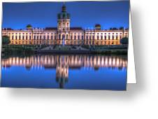 Night Palace  Greeting Card