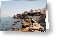 Nisyros Island Greece Greeting Card