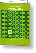 No120 My Green Lantern Minimal Movie Poster Greeting Card