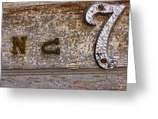 Number Seven  Greeting Card