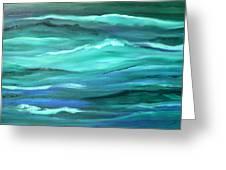 Ocean Swell   Greeting Card