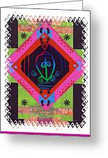 Odo Nyera Fie Kwan--- Love Does Not Get Lost On The Way Home Greeting Card