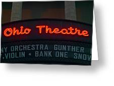 Ohio Theater Marquee Theater Sign Greeting Card