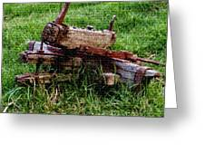 Old Farm Implement H B Greeting Card