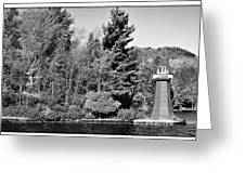 Old Forge Lighhouse Greeting Card