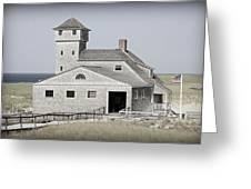 Old Harbor Lifesaving Station -- Cape Cod Greeting Card