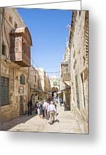 Old Town Street In Jerusalem Israel Greeting Card