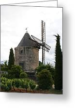 Old Provencal Windmill Greeting Card