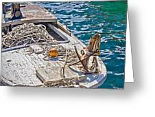 Old Wooden Fishing Boat Detail Greeting Card