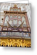 Organ In Cordoba Cathedral Greeting Card