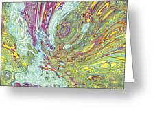 Organic Optical Illusion 2 Greeting Card by The Art of Marsha Charlebois