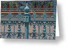 Ornate Fence Greeting Card