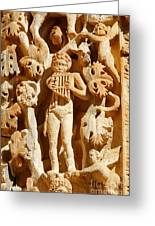 Ornately Sculpted Pillar At Leptis Magna In Libya Greeting Card