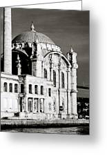 Ortakoy Greeting Card