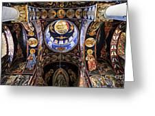 Orthodox Church Interior Greeting Card by Elena Elisseeva