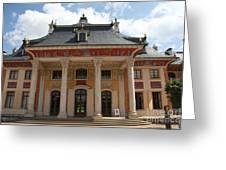 Palace Pillnitz  Greeting Card