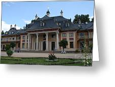 Palace Pillnitz Germany Greeting Card