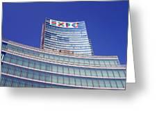 Palazzo Lombardia Greeting Card