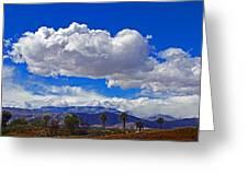 Palm Desert Clouds Greeting Card