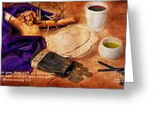 Passion Of Christ Greeting Card