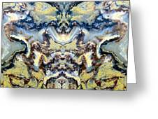 Patterns In Stone - 84 Greeting Card