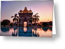 Patuxai In Vientiane Laos Greeting Card