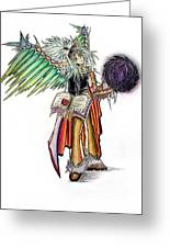 Pelusis God Of Law And Order Greeting Card