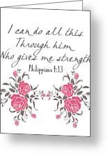 Philippians 4 13 Greeting Card