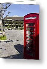 Phone Box London Greeting Card