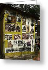 Photos Mexican Revolution Street Photographer's Shed Nogales Sonora Mexico 2003 Greeting Card