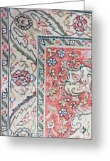 Photos Of Persian Rugs Kilims Carpets Greeting Card