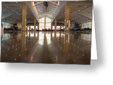 Piarco Airport Trinidad Greeting Card